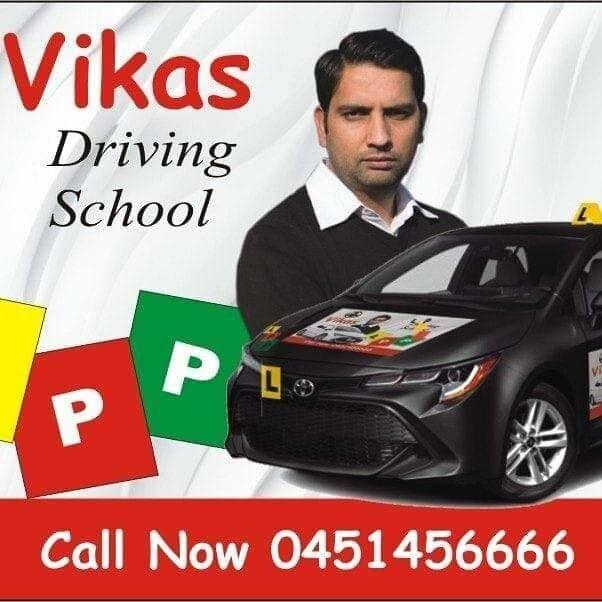 vikas driving school